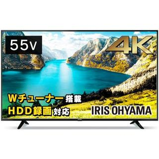 アイリスオーヤマ - 【新品】アイリスオーヤマ 55型 4K対応 55UB10P 裏番組録画【日本製】