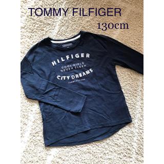トミーヒルフィガー(TOMMY HILFIGER)のトミーヒルフィガー 女の子 長袖 ロンT 130(Tシャツ/カットソー)