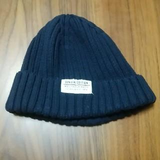 エイチアンドエム(H&M)のH&M   帽子(ニット帽/ビーニー)