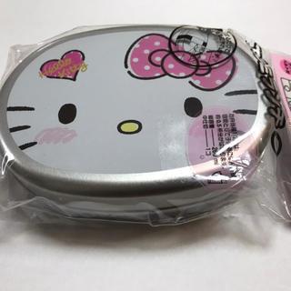 ハローキティ - キティ アルミ お弁当箱