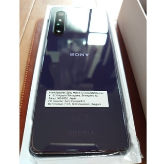 SONY - Sony Xperia 1 II XQ-AT52