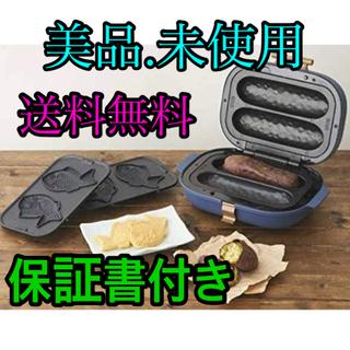 焼き芋メーカー ホットプレート たい焼き