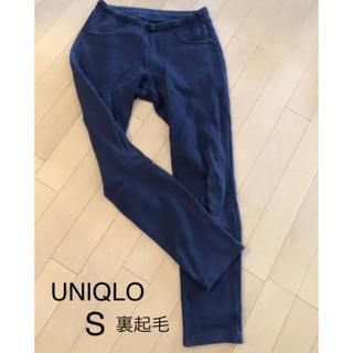 ユニクロ(UNIQLO)のUNIQLO❤︎裏起毛スウェットパンツ(クロップドパンツ)