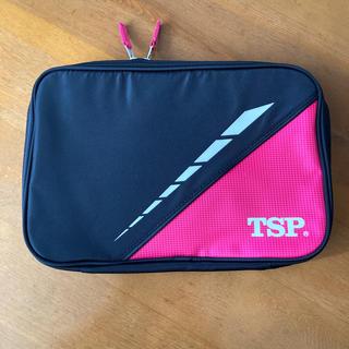 ティーエスピー(TSP)の卓球ラケットケース(卓球)