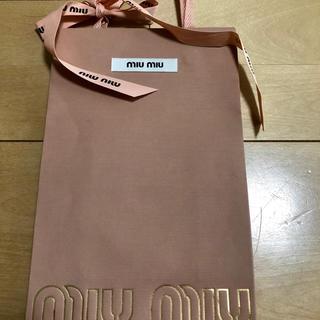ミュウミュウ(miumiu)のミュウミュウ miumiuのショップ袋 ショッパー(ショップ袋)