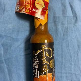 雲丹醤油(缶詰/瓶詰)