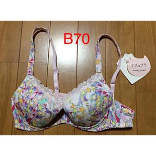 ツモリチサト(TSUMORI CHISATO)のB70 新品 ツモリチサト tsumori chisato bit ブラジャー(ブラ)