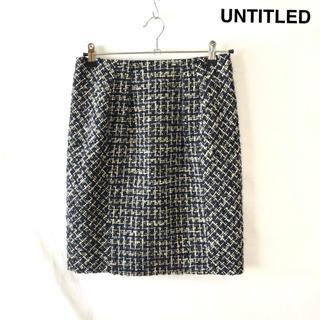 アンタイトル(UNTITLED)のUNTITLED ツイード スカート 後スリット(ひざ丈スカート)