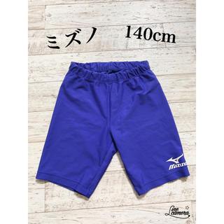 ミズノ(MIZUNO)のミズノ Mizuno 水着 パンツ キッズ 男の子(水着)