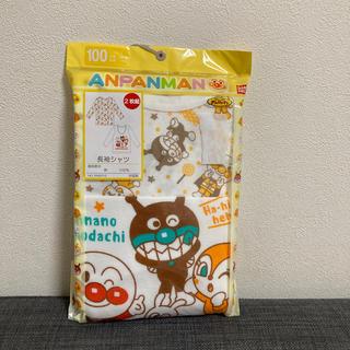 アンパンマン(アンパンマン)のアンパンマン肌着長袖100(肌着/下着)