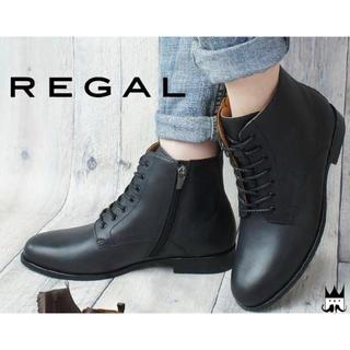REGAL - 新品未使用 REGAL 本革 レザー ショートブーツ 編み上げ  24cm