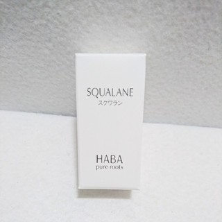 ハーバー(HABA)の◆ハーバー スクワラン 15ml(オイル/美容液)