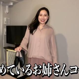 ホッピン(HOTPING)のHOTPING ロングカフスオープンカラーブラウス(シャツ/ブラウス(長袖/七分))