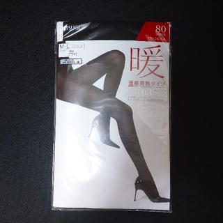 Atsugi - ATSUGI 温感発熱タイツ 暖 80デニール ナチュラルマット アスティーグ