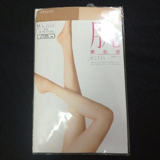Atsugi - アツギ ASTIGU 肌 ストッキング ヌーディーベージュ