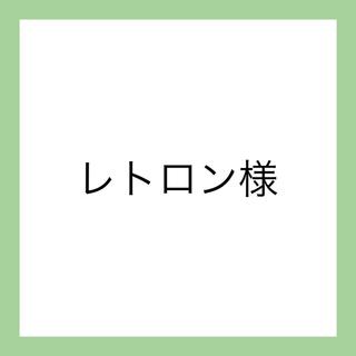 トヨタ(トヨタ)のトヨタ クラウン アスリート 非売品 ミニカー(模型/プラモデル)