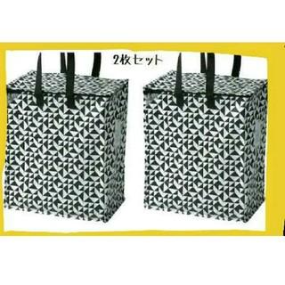 IKEA - お得@イケア新商品☆クナラ収納2枚セット♪IKEA クナラ エコバッグ収納バッグ