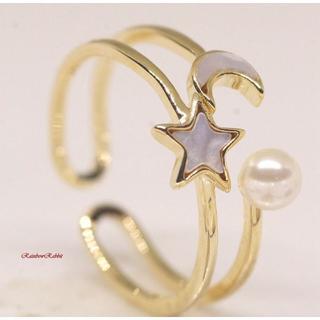 指輪 18K RGP ゴールド 星 月 パール リング gu1396e(リング(指輪))