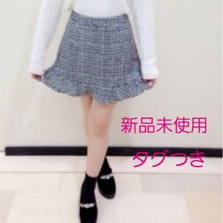 バイバイ(ByeBye)の☆新品未使用☆ ツイード スカート (ミニスカート)
