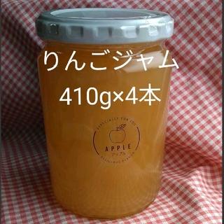 信州産りんごジャム(410g×4本)(缶詰/瓶詰)