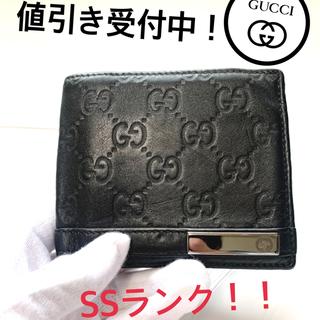 Gucci - ★値引き受付中★GUCCI★グッチ★折り財布