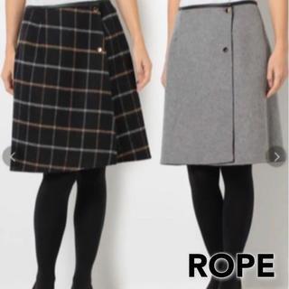 ROPE - ROPE 【2WAY】リバーシブルチェックラップスカート