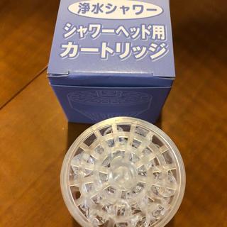 素粒水 フリーサイエンス   ビーズ  3個(浄水機)