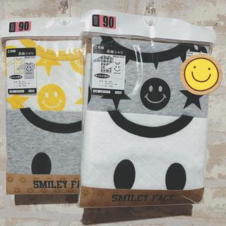 フタフタ(futafuta)の【新品未使用】男の子 長袖 キルト シャツ 90cm 4枚セット(下着)