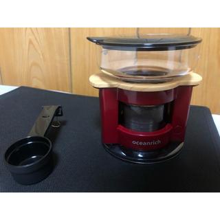 オーシャニック(Oceanic)の新品コーヒーメーカー(コーヒーメーカー)