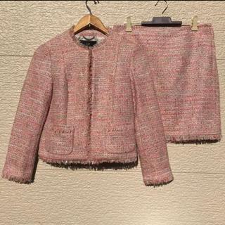 ニジュウサンク(23区)の新品 23区 スーツ ツイード セットアップ ジャケット スカート 36 38(スーツ)
