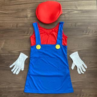 最終値下 大人用マリオコスプレ ワンピースタイプ 帽子・手袋付き ハロウィン(衣装一式)