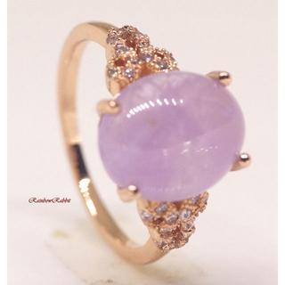 指輪 18K RGP ゴールド ダイヤ CZ 薄紫 水晶 リング gu1401e(リング(指輪))