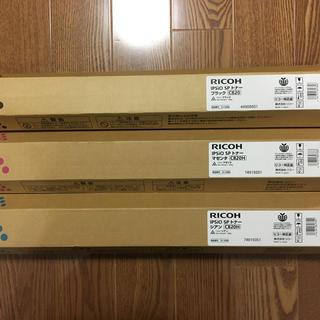 リコー(RICOH)の新品未使用‼️RICOH 純正トナー C820H 三色セット(PC周辺機器)