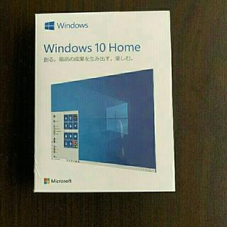 マイクロソフト(Microsoft)の windows10 Home   OSソフト(PC周辺機器)