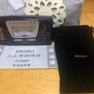 セイコー(SEIKO)の大正琴調律器(大正琴)