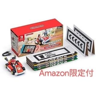 【Amazon限定巾着付】マリオカート ライブ ホームサーキット マリオセット(家庭用ゲームソフト)