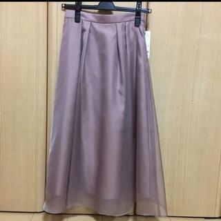 MISCH MASCH - 膝丈スカート