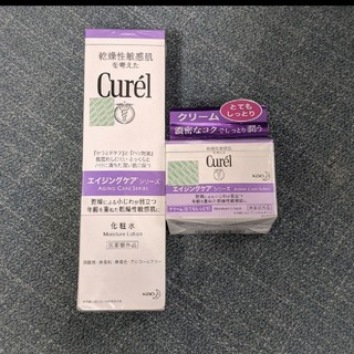 Curel - キュレル エイジングケア 化粧水 クリーム セット