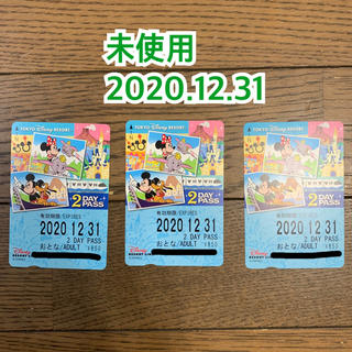 ディズニー(Disney)のディズニーリゾートライン チケット 2days 未使用 (キャラクターグッズ)