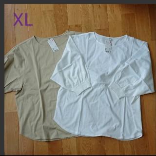 UNIQLO - マーセライズコットンシャーリングボリュームスリーブ XL ベージュ&ホワイト