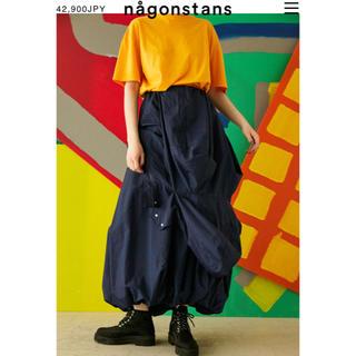 エンフォルド(ENFOLD)のナゴンスタンスパーカースカート(ロングスカート)