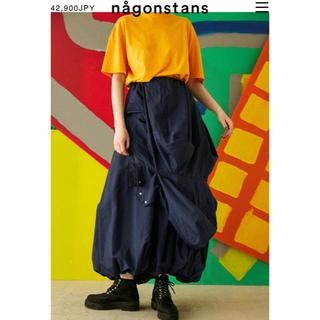 エンフォルド(ENFOLD)のナゴンスタンス パーカースカート(ロングスカート)