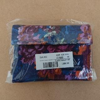 グレゴリー(Gregory)のグレゴリー クラシックワレット ルミナスタペストリー 新品(折り財布)