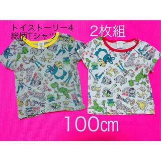トイストーリー(トイ・ストーリー)のトイストーリー4 総柄 Tシャツ 2枚組(Tシャツ/カットソー)