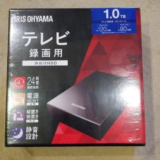 アイリスオーヤマ(アイリスオーヤマ)の外付けHDD テレビ録画用 HD-IR1-V1(その他)