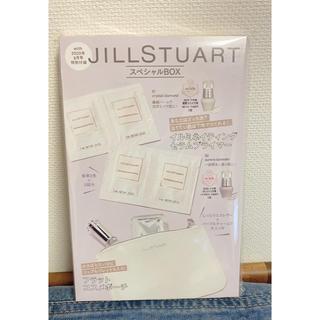 JILLSTUART - 【新品未開封】with2020年9月号特別付録 JILLSTUART