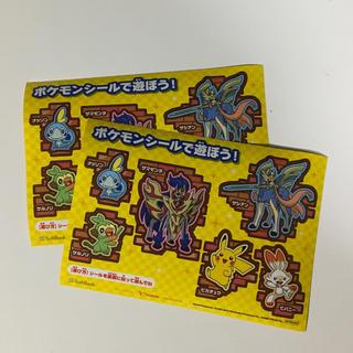 ポケモン(ポケモン)の【非売品】ポケモンシール2枚(ノベルティグッズ)