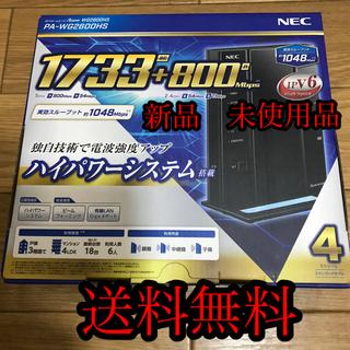 NEC 無線LANルーター Aterm PA-WG2600HS