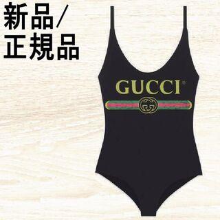グッチ(Gucci)の◆新品◆ GUCCI ロゴ スパークリング スイムスーツ(水着)