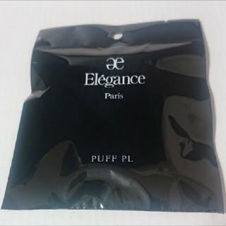 エレガンス(Elégance.)のエレガンス Elegance ラプードル パフPLプードル用 未使用品(パフ・スポンジ)